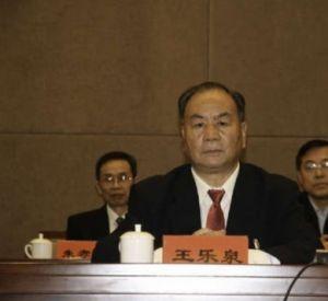 中国法学会新一任会长王乐泉
