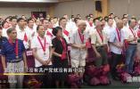 市教育局组织观看庆祝中国共产党成立100周年大会