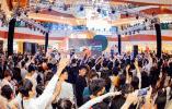 引领杭城泛年轻生活方式,龙湖杭州金沙天街六周年庆圆满收官