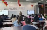 快报小记者走进南图十德堂,探寻唐宋诗歌中的南京