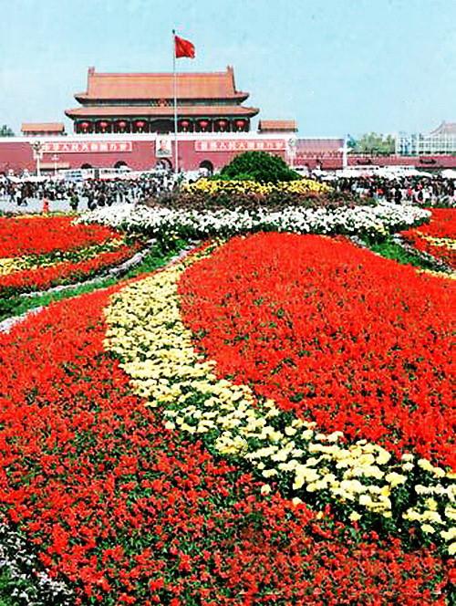 1986天安门广场国庆花坛