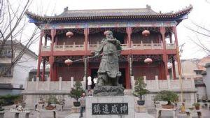 新乡关帝庙建于元·至正年间(1341年—1368年)明·万历、崇祯,清·康熙、乾隆年间相继重修。