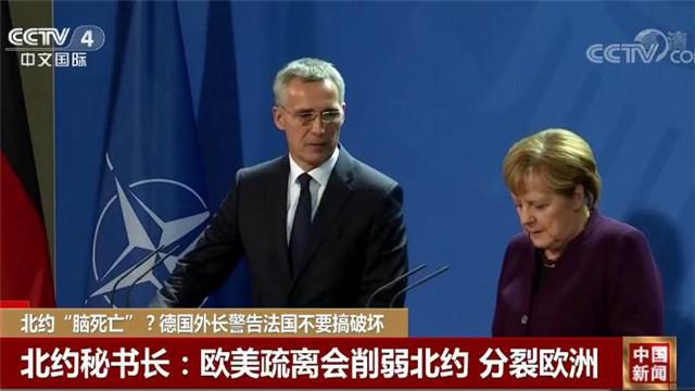 """北约""""脑死亡""""?德国外长警告法国不要搞破坏"""
