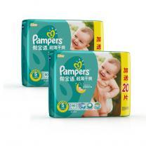 帮宝适 Pampers 纸尿裤S90片*2包