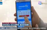 杭州发放16.8亿元消费券 推动市场回暖