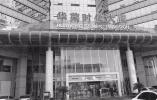 滨江一写字楼规定:下班时间和周日开空调一小时收费300元