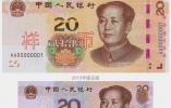 新版第五套人民币纸币有哪些防伪措施?看动图详解!