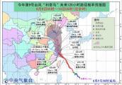 """台风红色预警来了!江苏""""狂风暴雨圈""""范围扩大,双休日都受影响"""