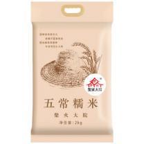 柴火大院 糯米 五常糯米 粽子米 健康粗粮 东北杂粮 2kg