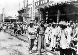 义和团团民被押往菜市口刑场