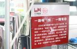 """南京公交车厢有了""""读书角"""" 不仅可以阅读还能免费带回家"""