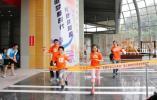 """脑力、体力、合作力的大比拼——第三届""""南京科普定向挑战赛""""开赛"""