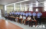 一恶势力犯罪团伙在镇江受审,主犯获刑18年半