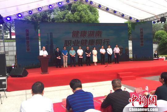 湖南三年筹集尘肺病专项救助基金1.65亿元 2.5万人次获救助