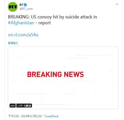 快讯!美国车队在阿富汗遭遇自杀式袭击