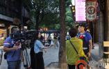 """探索全域旅游新模式 两岸记者""""寻梦""""台儿庄古城"""