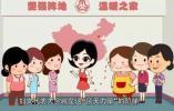 宁波市第十五次妇女代表大会明天举行 议程抢先看!