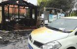 保安室起火引燃汽车