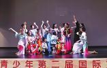 苏州娃亮相中澳青少年国际艺术节 与当地500多位师生分享艺术魅力