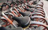 杭州几百辆共享单车集体消失 背后藏着一条黑色产业链