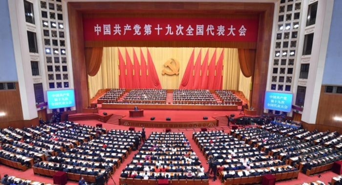 10月18日,中国共产党第十九次全国代表大会在北京人民大会堂开幕。新华社记者 饶爱民 摄
