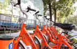 注意!未来一周,南京这些公共自行车站点将关闭