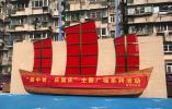 中秋喜逢国庆,南京这个社区的欢庆方式很特别