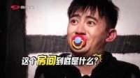[预告]跳水冠军田亮来访 141123 明星家族的2天1夜