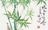 刘青·黄明明全国巡回画展11月23日亮相温州