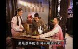 新《倚天屠龙记》引发争议,却火了苏有朋、吴启华高清修复版