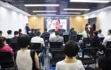 联合国工发组织投资和技术促进办公室项目东部区域协同中心揭牌
