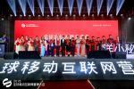 """长江商学院季波:""""洋小秘""""给中小企业与个人带来了快速发展的机遇"""