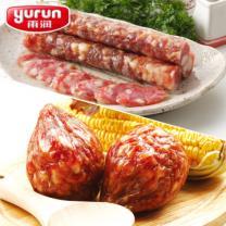 雨润 1kg南京风味香肠 +南京风味香肚组合 南京特产