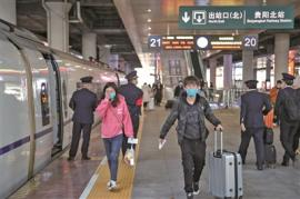 40天春运结束 中国铁路发送旅客2.1亿人次