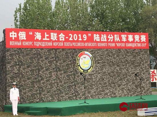 """中国海军陆战队在青岛赢了""""战斗民族"""""""