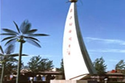 天津蓟县经济开发区