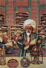 阿拉伯人在研究天文学