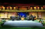 以茶会友,以歌传情 2020全省茶歌大会在泰顺东溪开幕