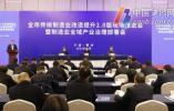 宁波部署制造业全域产业治理 聚焦五化发展