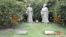 山涛(右一)塑像