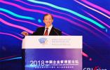 2018中国企业家博鳌论坛汽车分论坛在海南博鳌召开