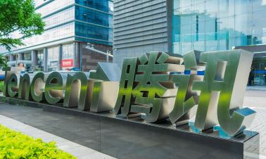 Shanghai signs tech agreement with Tencent