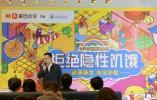 """【原创·视频】中国有3亿人处于""""隐性饥饿"""""""