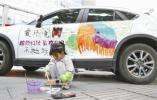 宁波举办拒绝车窗垃圾巡游活动