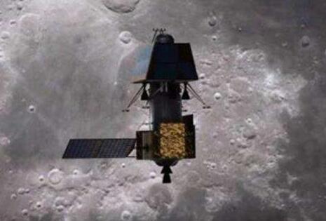 """印度""""月船2号""""着陆器成功分离"""