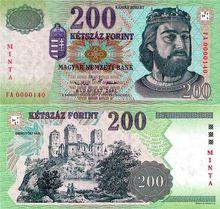 匈牙利福林