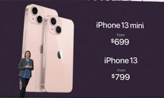 苹果iPhone 13系列国行版仍不支持毫米波5G