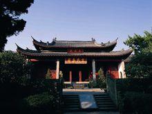 南宗孔庙大成殿(衢州孔庙)