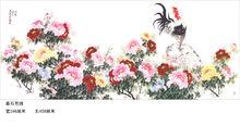 白燕君花鸟画作品