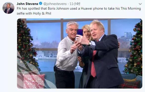 """暗示""""华为禁令""""后 英国首相用华为手机自拍(图)"""